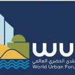 Xª Edición del Foro Urbano Mundial (WUF 10) - Abu Dhabi 8 al 13 de febrero de 2020