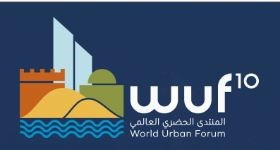 WORLD URBAN FORUM - ABU DHABI 8-13 DE FEBRERO (streaming)
